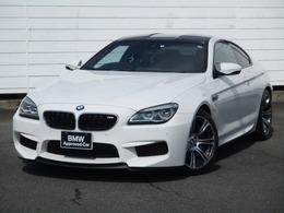BMW M6 4.4 禁煙車 Mマルチアクティブシート HUD 19AW
