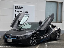 BMW i8 ベースモデル 認定保証左HOP20AW黒革コンフォートASOS