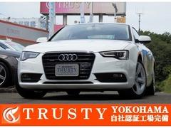 アウディ A5 の中古車 2.0 TFSI クワトロ 4WD 神奈川県横浜市瀬谷区 148.0万円