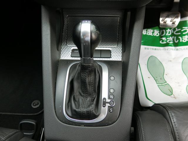 安心の4WDです