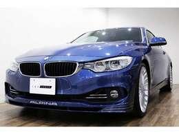 正規ディーラー車 2015年モデル BMW ALPINA B4クーペ 左ハンドル アルピナブルーメタリック/ブラウンラヴァリナレザーインテリアI