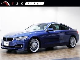 BMWアルピナ B4クーペ ビターボ ラヴァリナ/1オ-ナ-/LED/SR/harman kardon/