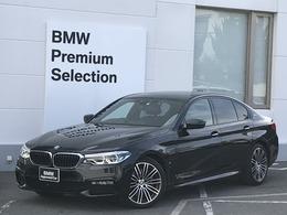 BMW 5シリーズ 530e iパフォーマンス Mスポーツ 黒レザーACC全周囲カメラLEDライト電動リア
