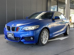 BMW 2シリーズクーペ 220i Mスポーツ 整備記録簿・スペアーキー付き