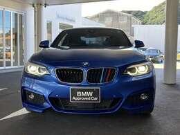 長崎県の諫早市にございます、BMW、MINI正規ディーラー (株)MATSUFUJI お近くの方は是非、ご来店くださいませ。