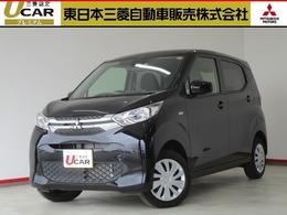 三菱 eKワゴン 660 G 4WD サポカーS 認定U-CAR3年保証