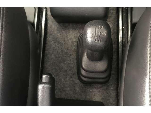 2WD4WDの切り替えノブです。