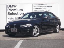BMW 3シリーズ 320d Mスポーツ ACC 軽減ブレーキ シートヒーター