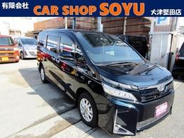 トヨタ ヴォクシー 2.0 V 4WD /衝突軽減B/両側電動/純正ナビ/Sヒーター