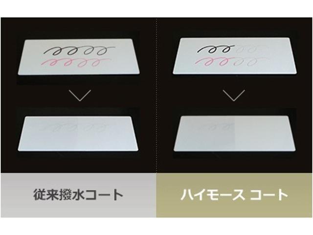 Bプラン画像:右側パネルにハイモース加工。油性マジックにて検証。ハイモース コートは油性マーカーもはじく高い撥油性を発揮するので、油汚れの付着が少なく、また固着しにくいので、簡単に除去が可能です。