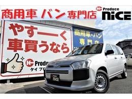 トヨタ プロボックスバン 1.3 DX コンフォート セーフティセンス SDナビ ETC キーレス PW