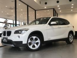 BMW X1 sドライブ 20i 後期モデル純正ナビ電子シフト認定中古車