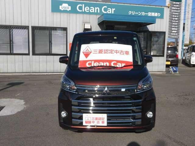 お車をお探しの方は、香川県高松市三名町662-2空港通り (国道193号)沿いにある『香川三菱クリーンカー空港通り』にお越しください。