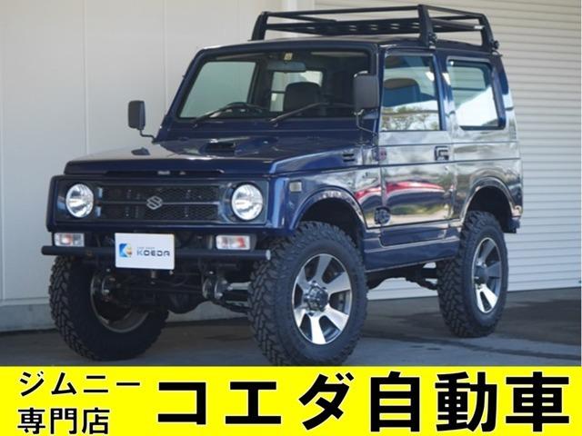 ご覧いただきありがとうございます。ジムニー専門店コエダ自動車です。