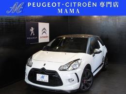 シトロエン DS3 レーシング Peugeot&Citroenプロショップ 限定車35台