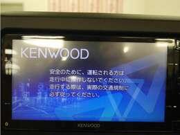 「カーナビ」 ケンウッドナビ付きで知らない土地のドライブも安心!CD、DVD、TVも楽しめます♪
