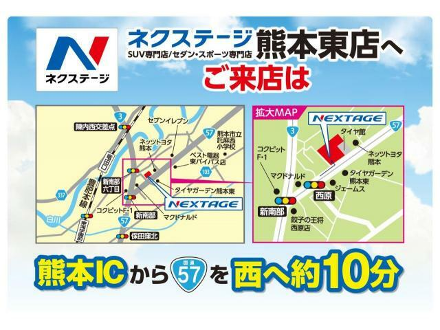 お問い合わせやご質問などもお気軽にご連絡下さい♪ネクステージ熊本東店096-385-4907(店舗直通ダイヤル)までどうぞ♪