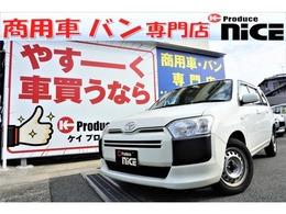 トヨタ プロボックスバン 1.5 GL キーレス 電動格納ミラー パワーウィンドウ