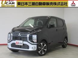 三菱 eKクロス 660 T 認定U-CAR3年保証