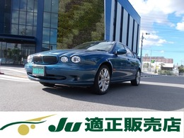 ジャガー Xタイプ 2.5 V6 SE 4WD スポーツ4WD電動サンルーフ電動半革シート