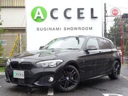 BMW 1シリーズ 118d Mスポーツ エディション シャドー ブラウン革 ACC ナビ Bカメラ LEDライト