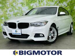 BMW 3シリーズグランツーリスモ 335i Mスポーツ HDDナビ/車線逸脱防止支援システム