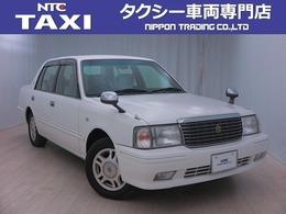 トヨタ クラウンセダン 2.0 スーパーサルーン LPG タクシー