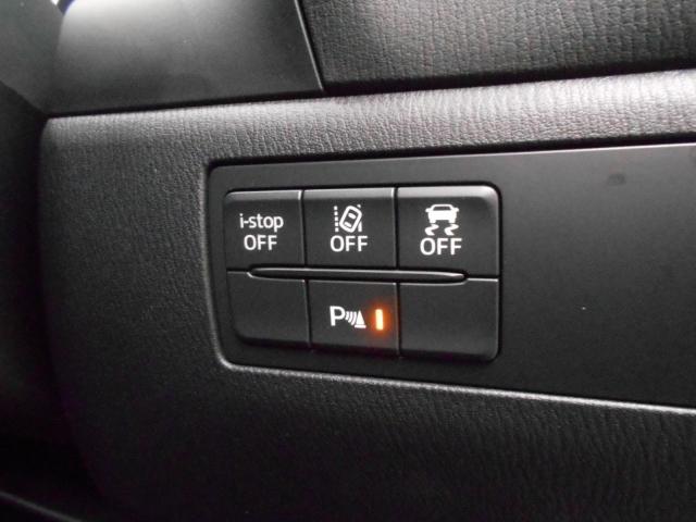 安心の先進技術が装備されています!いざとう時でも大切な人を守るために安全な車を選ぶのも大事なことですね!お車選びの基本でもあります!