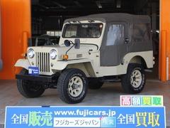 三菱 ジープ の中古車 2.7 ディーゼルターボ 4WD 広島県三原市 233.0万円