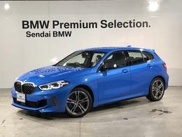 BMW 1シリーズ M135i xドライブ 4WD アダプティブサスペンション 弊社デモカー