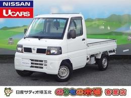 日産 クリッパートラック 660 SD エアコン・5速MT