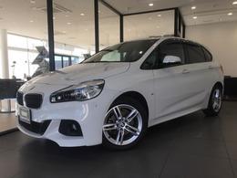 BMW 2シリーズアクティブツアラー 218d Mスポーツ ヘッドアップDコンフォートP ACC FシートH