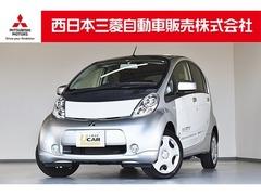 三菱 アイ・ミーブ の中古車 X 愛知県名古屋市中川区 240.0万円