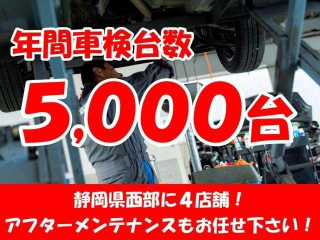 ニシオ自販は静岡県西部に4店舗!アフターメンテナンスもお任せ下さい!