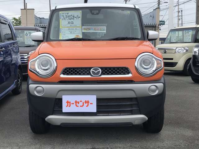 ニシオ自販は、総在庫300台!静岡県西部に4店舗展開のメガディーラーです。