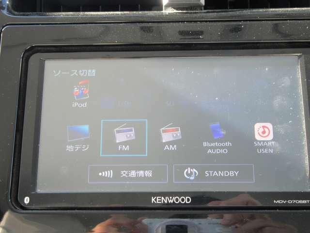 AMFMラジオ・CD/DVD再生・フルセグTV・SDカード音楽録音可能・Bluetooth対応です。