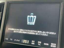 【純正SDナビ】フルセグTVの視聴も可能です☆高性能&多機能ナビでドライブも快適ですよ☆