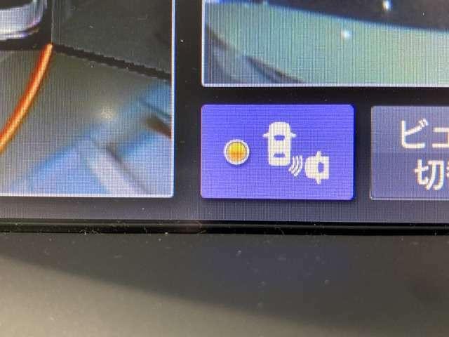 【RVM】リアバンパーに設置した準ミリ波レーダーで、隣(左右)のレーンや後方からの接近距離を検知して、車線変更により衝突の危険性がある場合には、インジケーターや警報でドライバーに注意を促します。