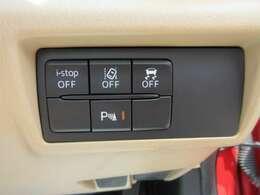 リアコーナーセンサー&横滑り防止機能&レーンキープ機能&アイドリングストップ機能♪多彩な機能も充実しております♪