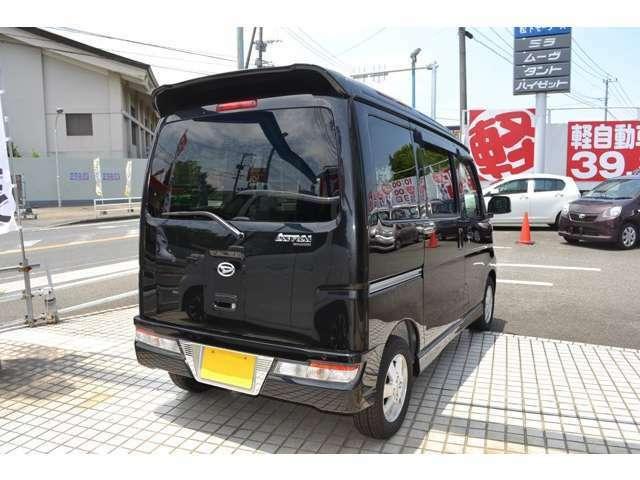 全国へお届けしております!お届け詳細もぜひホームページへ!アドレス http://m-car.jp/