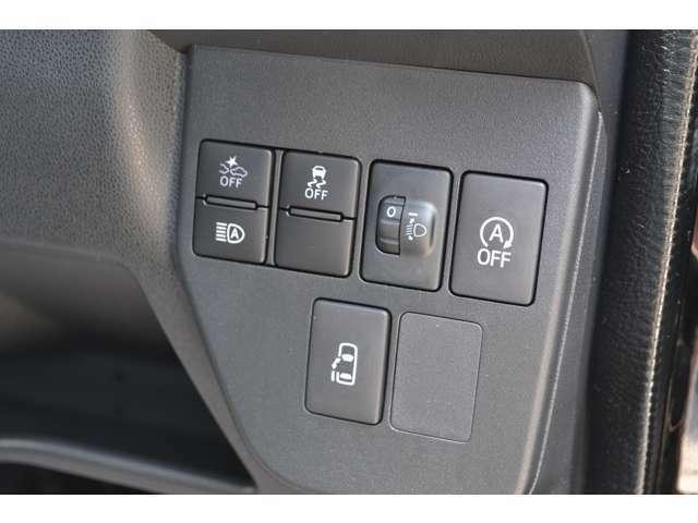 自動スライドドアを中から操作することが出来ます。アイドリングストップをOFFにすることも出来るので、エアコン使用中の渋滞時なども便利です☆
