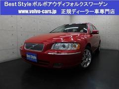 ボルボ V70 の中古車 クラシック 埼玉県越谷市 45.8万円