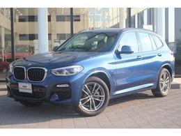 BMW X3 xドライブ20d Mスポーツ ディーゼルターボ 4WD 認定中古車 ブルーステッチレザー