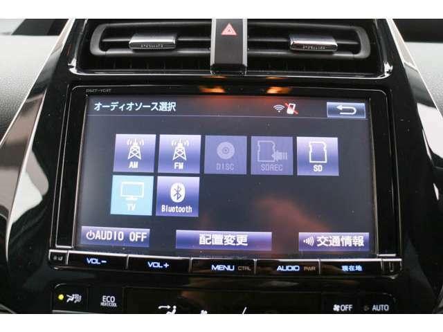 TOYOTA純正T-Connectナビ 9インチモデル DSZT-YC4T☆フルセグTV・CD/DVD再生・Bluetooth接続機能が搭載されております☆バックカメラも装着されております☆