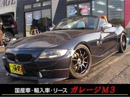 BMW Z4 ロードスター2.5i 165台限定車アイゼンマンマフラー