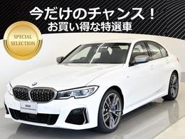 BMW 3シリーズ M340i xドライブ 4WD 黒革 Tビュー オートT H/K レーザL 19AW