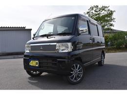 三菱 タウンボックス 660 LX ハイルーフ 4WD オートマ車 6ヶ月保証