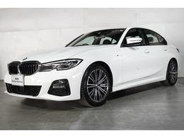 BMW 3シリーズ 330i Mスポーツ ハイラインパッケージ