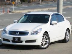 日産 スカイライン の中古車 2.5 250GT タイプP 福岡県飯塚市 44.0万円