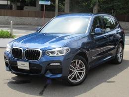BMW X3 xドライブ20d Mスポーツ ディーゼルターボ 4WD 電動フロントシートメモリー機能付Bカメラ